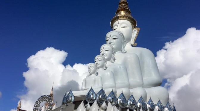วัดพระธาตุผาซ่อนแก้ว อ.เขาค้อ  Wat Phra That Pha Son Kaew